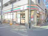 セブン-イレブン練馬中村橋駅北店