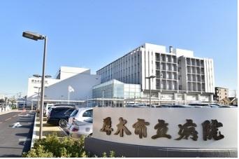 厚木市立病院の画像1