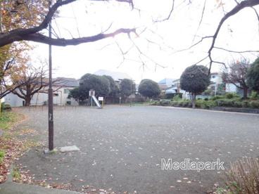 鷺沼第3公園の画像1