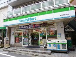 ファミリーマート緑が丘駅前店の画像1