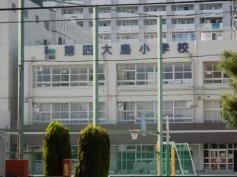 江東区立第四大島小学校の画像1