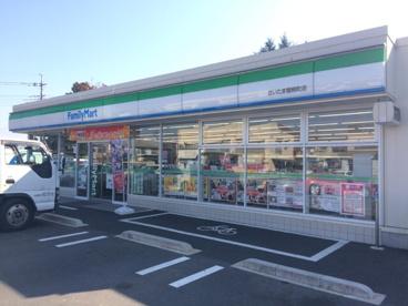 ファミリーマートさいたま堀崎町店の画像1
