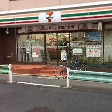 セブン-イレブン目黒東山3丁目店の画像1