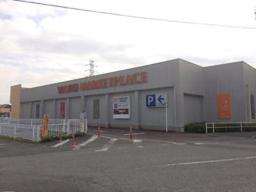 ヤオコー 大宮島町店の画像2