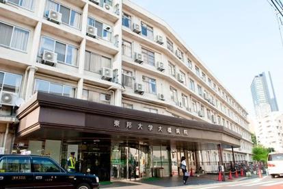 東邦大学医療センター大橋病院の画像1