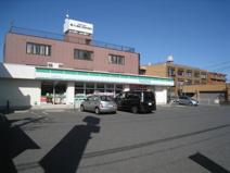 ファミリーマートさいたま櫛引町二丁目店