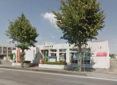 木崎郵便局の画像1