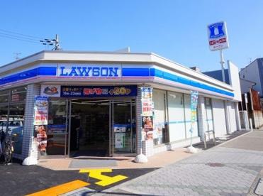 ローソン平野本町五丁目店の画像1