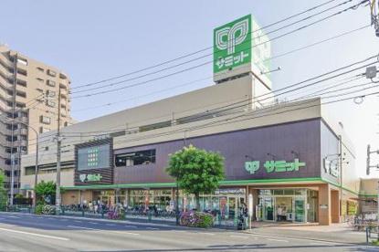 サミットストア野沢龍雲寺店の画像1