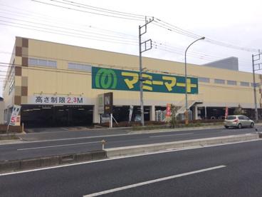 マミーマート 南中野店の画像1