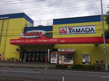 ヤマダ電機 テックランド・Newダイクマ大宮店の画像1