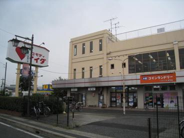 コモディイイダ 大宮七里店の画像2