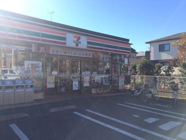 セブン‐イレブン さいたま堀崎町店の画像1