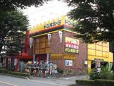 ドン・キホーテ東所沢店