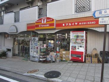 ヤマザキ 花咲町3丁目の画像1