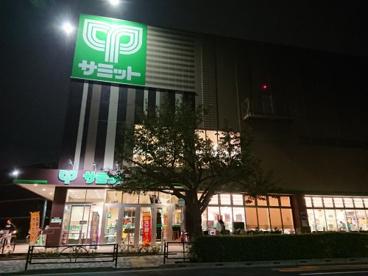 サミットストア 東長崎店の画像2