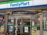 ファミリーマート足利小俣町店