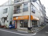 コインランドリーふわっとさん 京島店