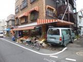 吉沢青果店