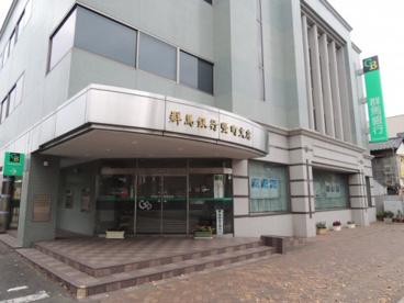 群馬銀行 堅町支店の画像1