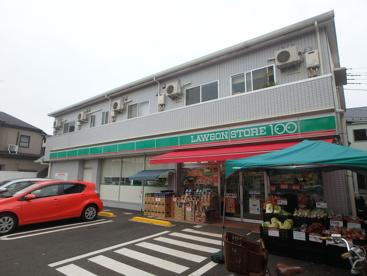 ローソンストア100 川崎野川台公園前の画像1