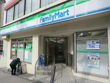 ファミリーマート 目黒一丁目店の画像1