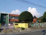 藤島保育園
