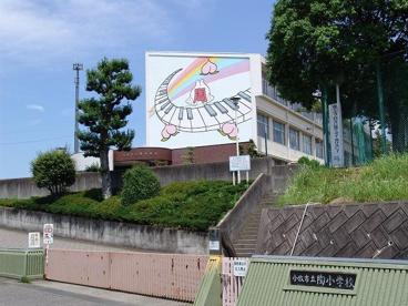 陶小学校の画像1