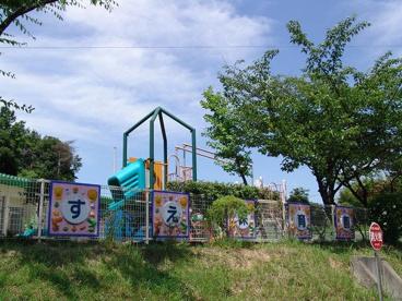 陶保育園の画像1