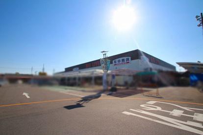 (株)三河屋 ビッグリブ小牧店の画像1