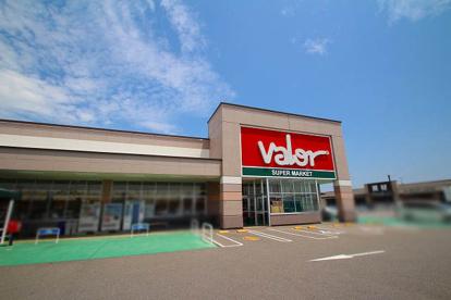 スーパーマーケットバロー 小牧岩崎店の画像1