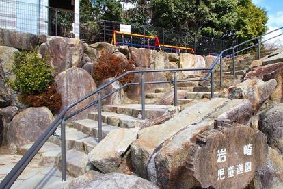岩崎児童遊園の画像1