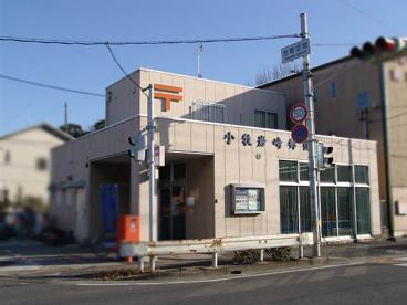 小牧岩崎郵便局の画像1