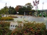 法花寺公園