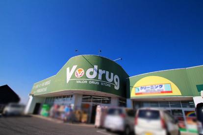 V・drug 桃花台店の画像1