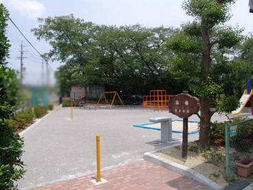高根児童遊園の画像1