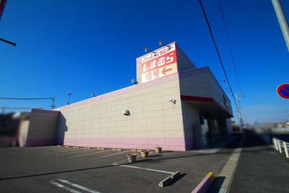 ファッションセンターしまむら北外山店の画像1
