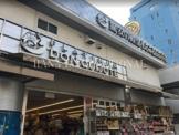 プラチナ ドン・キホーテ白金台店