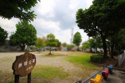 井領公園の画像1