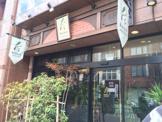 産直ダイニングf's(フーズ)キッチン