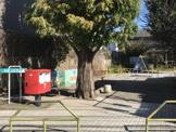 松原つみき公園