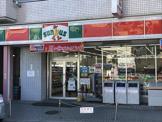 サンクス 代田橋店