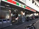 サンクス 渋谷笹塚二丁目店