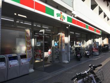 サンクス 渋谷笹塚二丁目店の画像1
