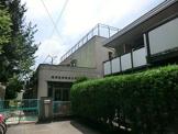 関町第三保育園