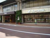 イトーヨーカドー 食品館 練馬高野台店