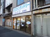 コインランドリー洗太郎 京島店
