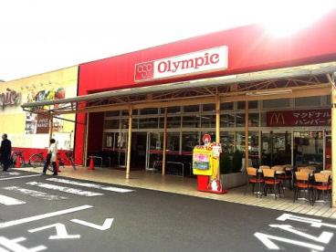 オリンピック国立店の画像1