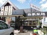 讃岐製麺八尾店