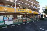 アコレ 石神井5丁目店